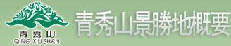 mobanwang